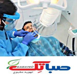 مکنده هوا مخصوص دندانپزشکی صباتک