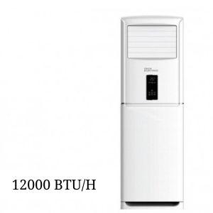 کولر گازی ایستاده تک الکتریک BTFS-UN-60HT3